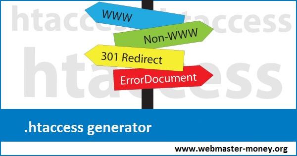 online htaccess generator